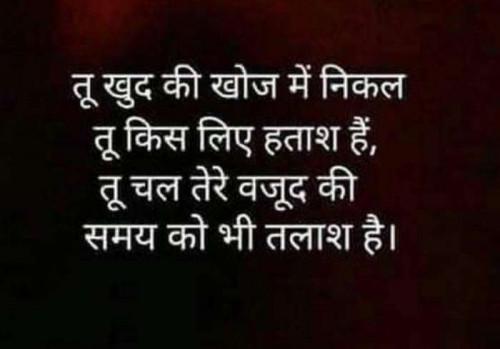 #सुप्रभातStatus in Hindi, Gujarati, Marathi | Matrubharti