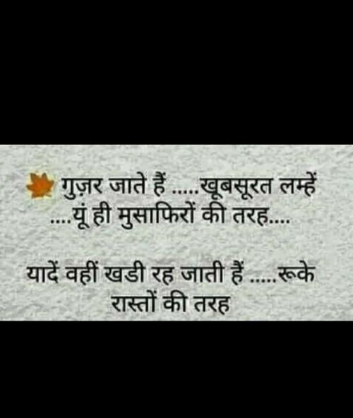 English Whatsapp-Status status by Jay Chauhan on 18-Oct-2019 06:59am | matrubharti