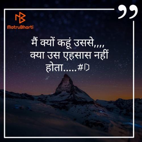 Post by Deepak Singh on 18-Oct-2019 01:12am
