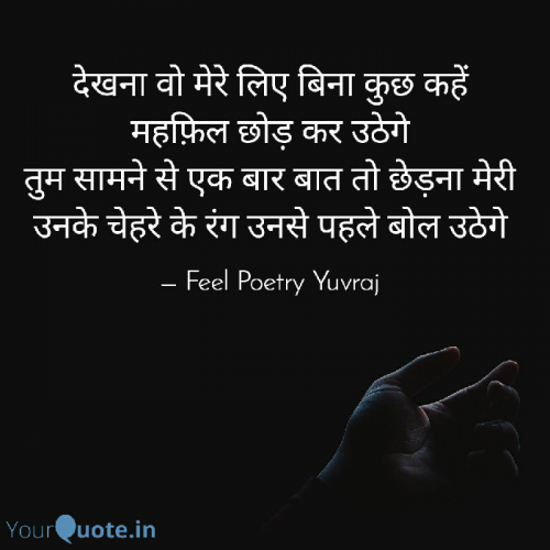 Quotes, Poems and Stories by Yuvraj Singh