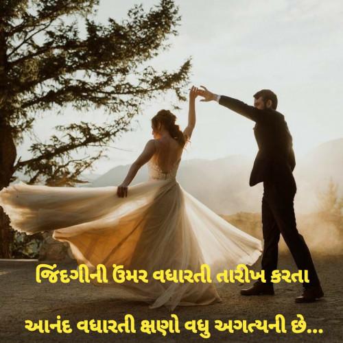 Dharmesh માતૃભારતી પર રીડર તરીકે છે