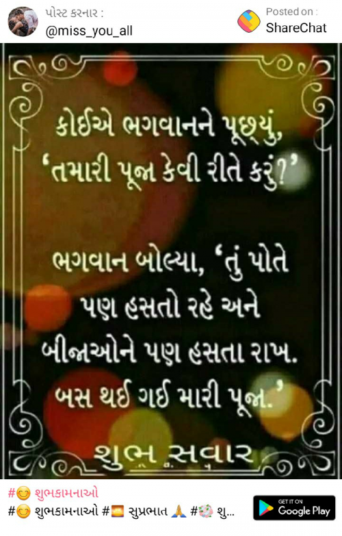 Post by Kishan4ever on 18-Oct-2019 08:19am