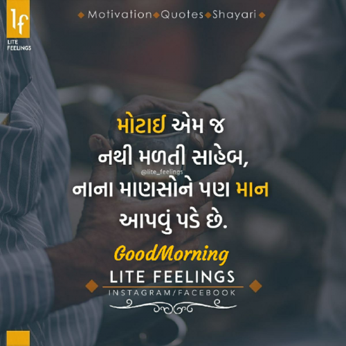 Post by SMChauhan on 18-Oct-2019 08:39am