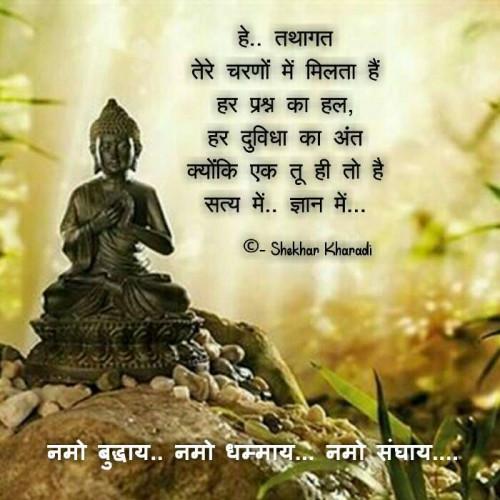 #positivityStatus in Hindi, Gujarati, Marathi | Matrubharti