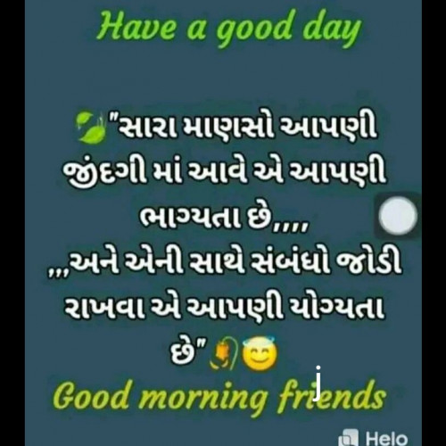 Post by Jigna on 18-Oct-2019 10:17am