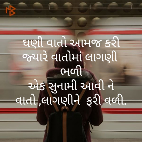 Post by Jigna on 18-Oct-2019 01:16pm
