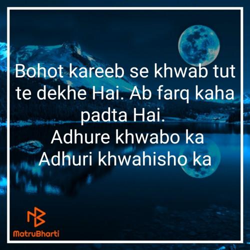 Hindi Shayri status by Priti on 18-Oct-2019 04:32pm | matrubharti