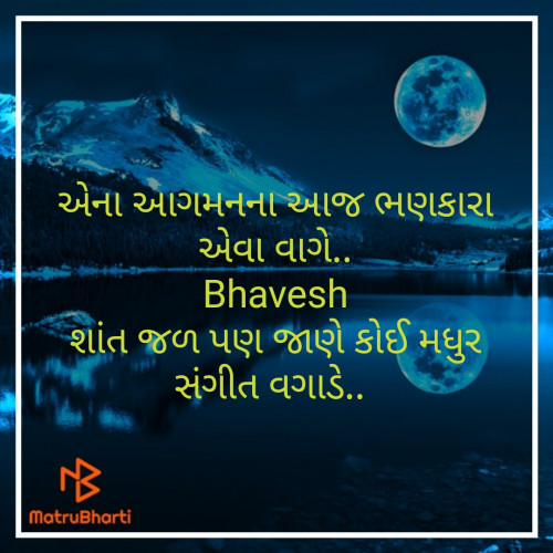 Quotes, Poems and Stories by Bhavesh