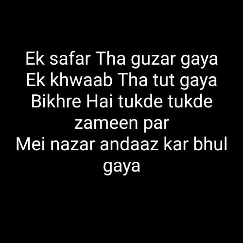 Hindi Shayri status by Priti on 18-Oct-2019 04:39pm | matrubharti