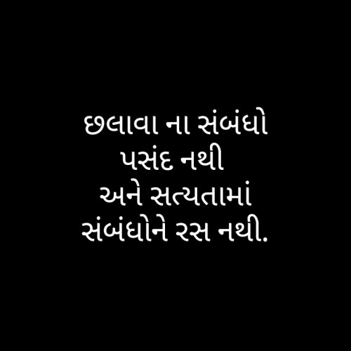 Post by Jigna on 18-Oct-2019 05:08pm