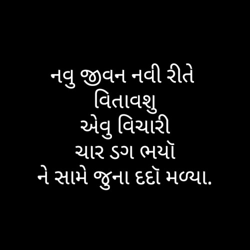 Post by Jigna on 18-Oct-2019 05:11pm