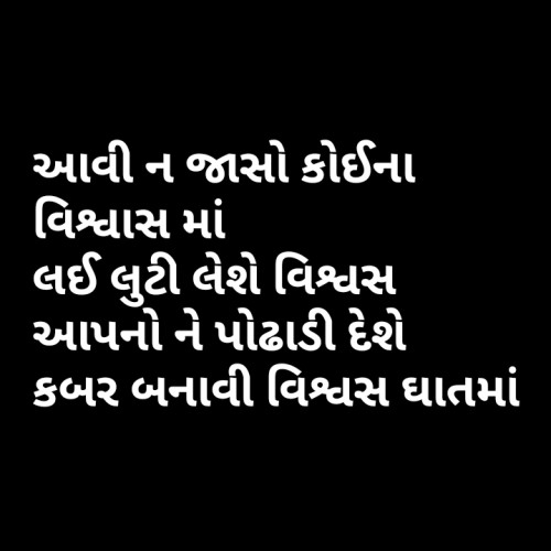 Post by Jigna on 18-Oct-2019 05:13pm