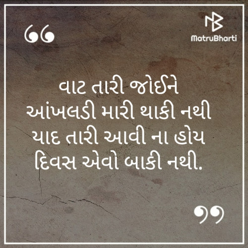Post by Dip The Shayar on 18-Oct-2019 05:14pm