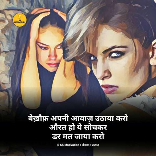 Post by Mahi Joshi on 18-Oct-2019 05:38pm