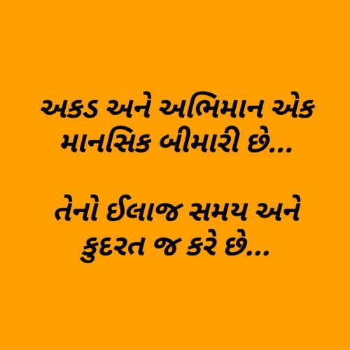 Jaypal Sinh Rana માતૃભારતી પર રીડર તરીકે છે