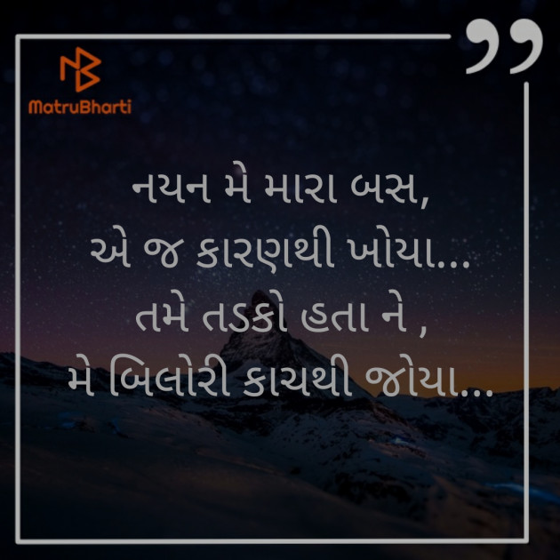 Post by Dhaval Gohel on 18-Oct-2019 07:13pm