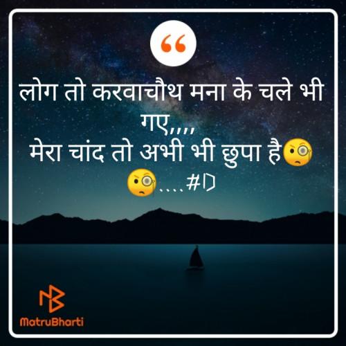 Post by Deepak Singh on 18-Oct-2019 08:24pm