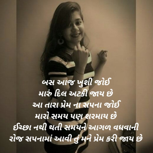 Post by Sharvil Pandit on 18-Oct-2019 09:20pm