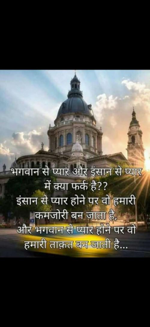 English Whatsapp-Status status by Anjan Roy Chowdhury on 18-Oct-2019 09:21pm | matrubharti