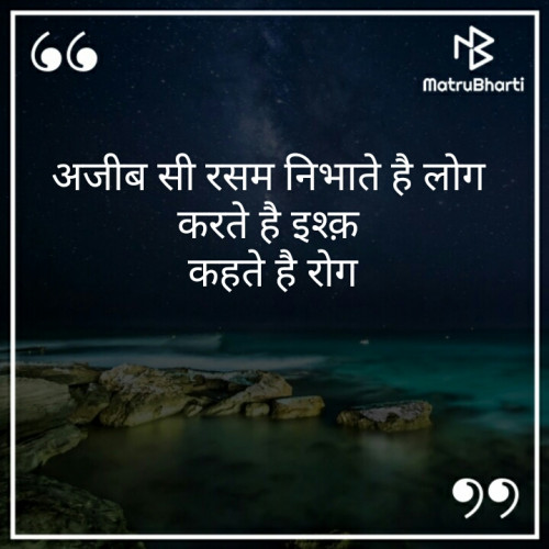 Post by Ami on 18-Oct-2019 10:50pm