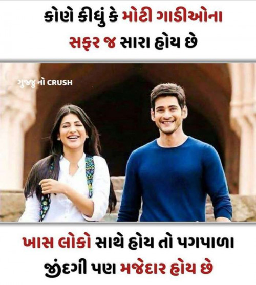Post by Monika on 18-Oct-2019 11:51pm