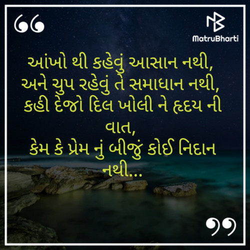 Post by Jaypal Sinh Rana on 19-Oct-2019 12:19am
