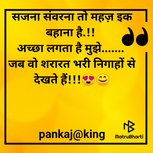 Post by King on 19-Oct-2019 01:30am