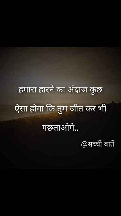 Post by Yogi Forever on 19-Oct-2019 01:32am