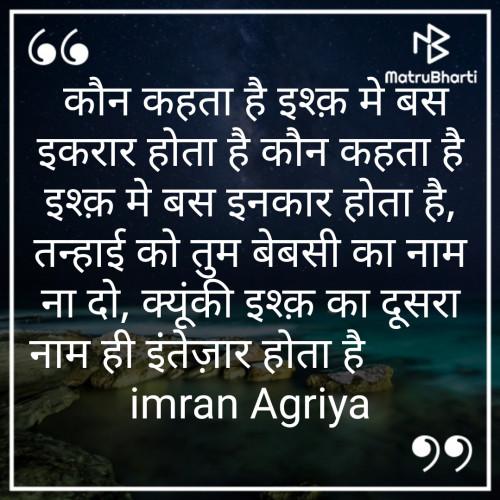 Post by Imran Agriya on 19-Oct-2019 01:40am