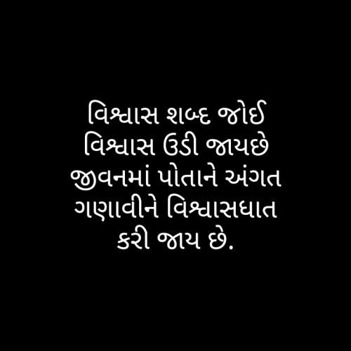 Post by Jigna on 19-Oct-2019 07:00am