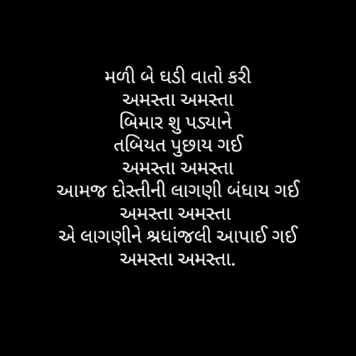 Post by Jigna on 19-Oct-2019 07:06am