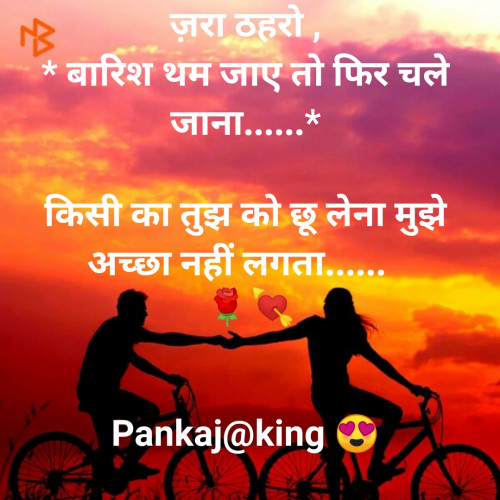 Post by King on 19-Oct-2019 07:54am