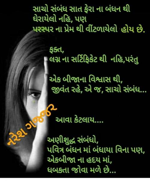 Post by Naresh Gajjar on 19-Oct-2019 07:55am