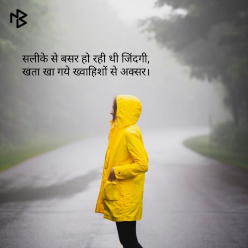 Post by Hitesh Rathod on 19-Oct-2019 08:05am