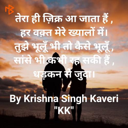 Post by Krishna Kaveri KK on 19-Oct-2019 08:31am