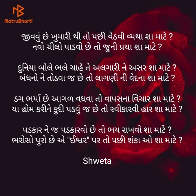Post by Shweta Parmar on 19-Oct-2019 09:11am