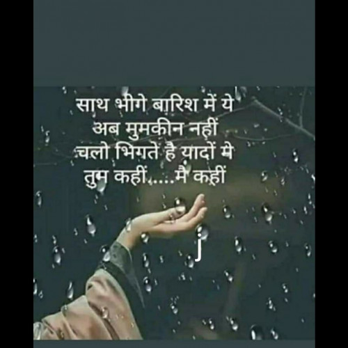 Post by Jigna on 19-Oct-2019 09:39am