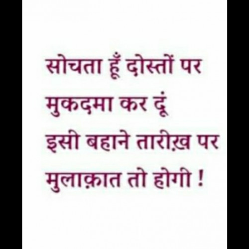 Post by Jigna on 19-Oct-2019 09:40am