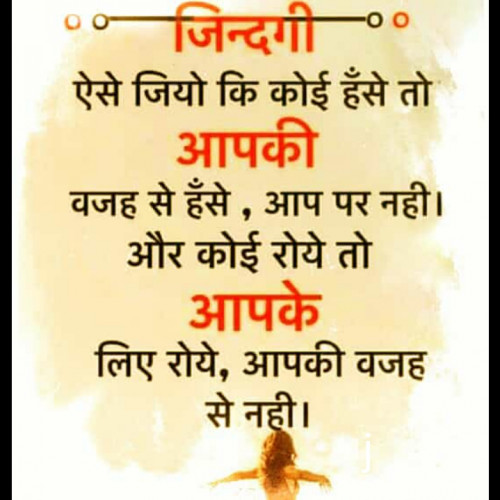 Post by Jigna on 19-Oct-2019 10:22am