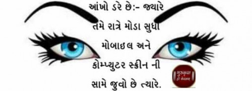 Post by Jigna on 19-Oct-2019 10:23am