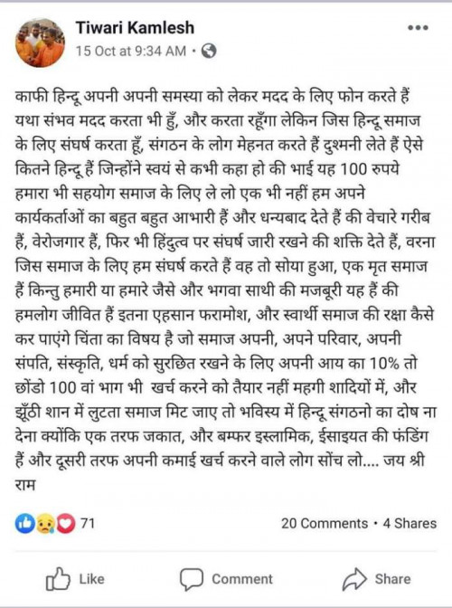 Post by Jigs Hindustani on 19-Oct-2019 12:08pm