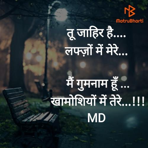 Post by Mahi Joshi on 19-Oct-2019 10:16pm