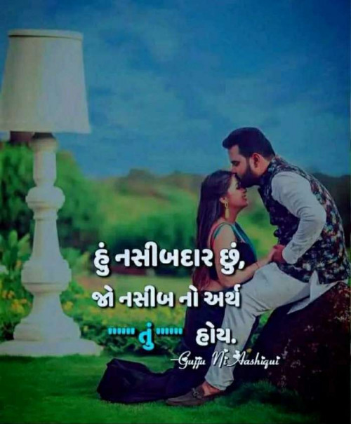 Quotes, Poems and Stories by Balkrishna patel
