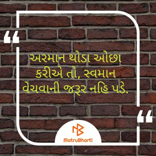 Gujarati Blog status by Vavadiya L.B. on 20-Oct-2019 07:11:46am | Matrubharti