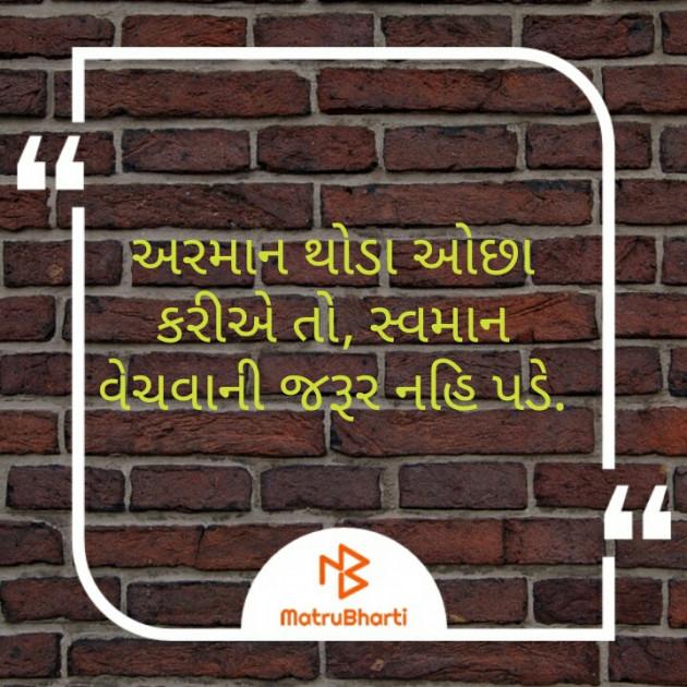 Post by Vavadiya L.B. on 20-Oct-2019 07:11am