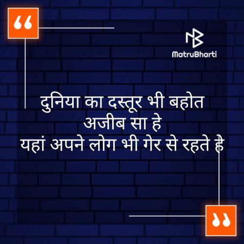 Post by Aadarsh Adera on 20-Oct-2019 10:13am