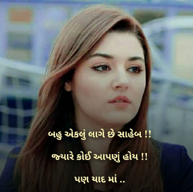 Post by sarika on 20-Oct-2019 10:26am