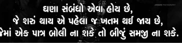 Post by AJAY VEGDA Mr AV on 20-Oct-2019 01:22pm