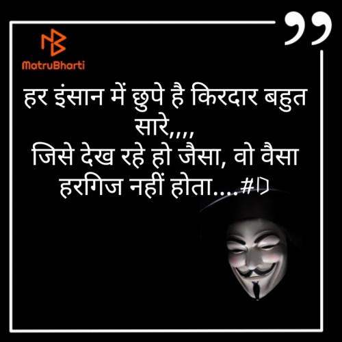 Hindi Blog status by Deepak Singh on 20-Oct-2019 01:57pm | Matrubharti