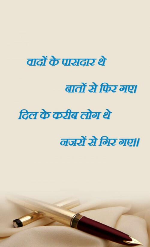 mim Patel માતૃભારતી પર રીડર તરીકે છે